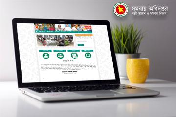 Online Registration System(ORS)
